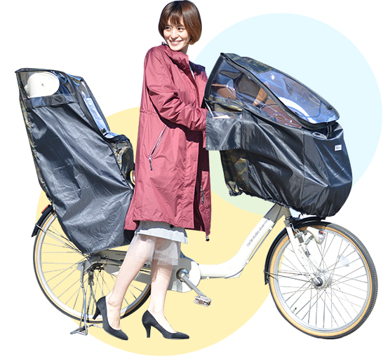 ハローエンジェル 子供乗せ自転車用レインカバー